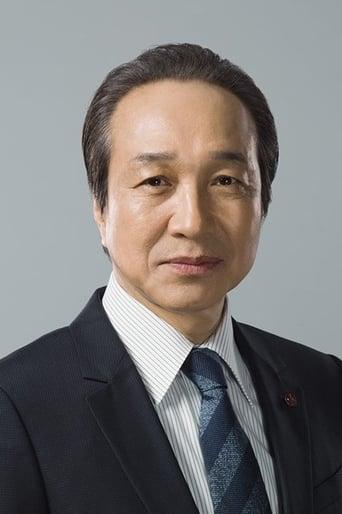 Image of Fumiyo Kohinata