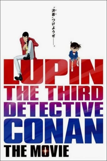 Poster of Lupin the Third vs. Detective Conan: The Movie