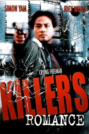 Killer's Romance Movie Poster