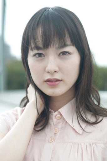 Image of Aki Asakura