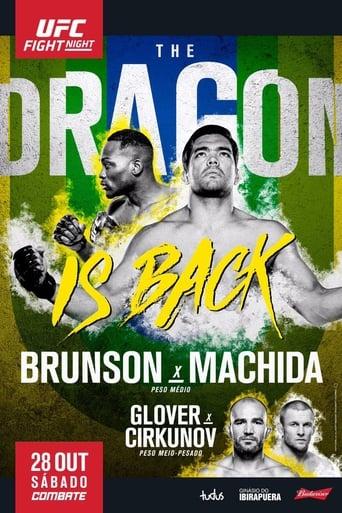 UFC Fight Night 119: Brunson vs. Machida