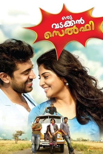 Poster of Oru Vadakkan Selfie