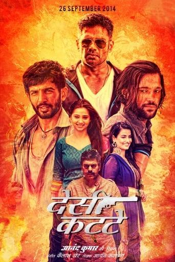 Poster of Desi Kattey