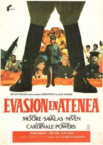 Poster of Evasión en Atenea