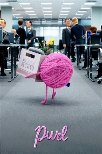 Poster of Purl