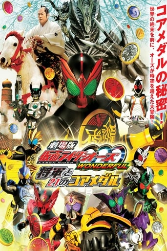 Poster of Kamen Rider OOO Wonderful: The Shogun and the 21 Core Medals