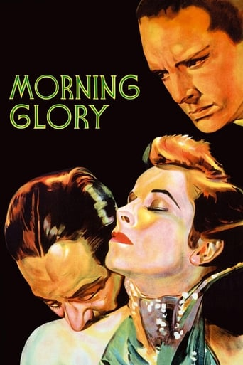 'Morning Glory (1933)
