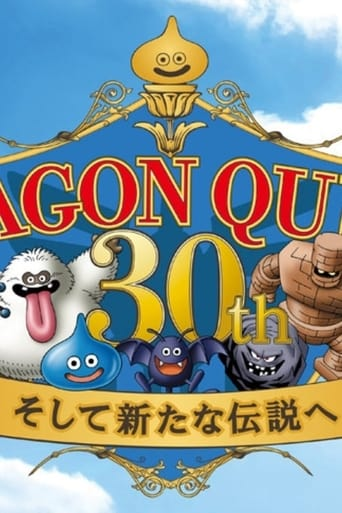 Dragon Quest - 30th Anniversary NHK Special