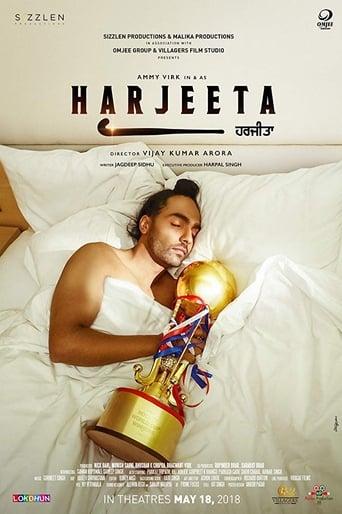 Poster of Harjeeta