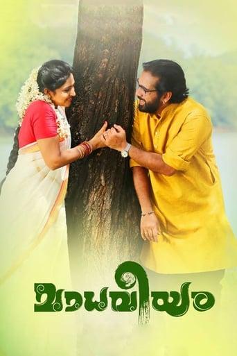 Madhaveeyam poster