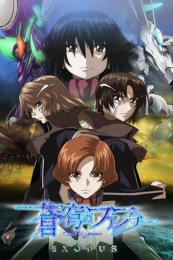 Poster of 蒼穹のファフナー EXODUS