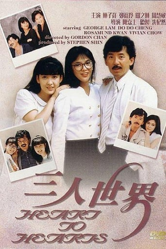 Poster of Heart to Hearts
