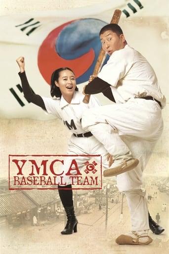 Poster of YMCA Baseball Team