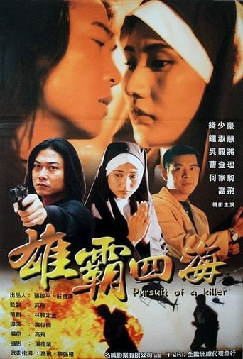 Poster of Pursuit of a Killer