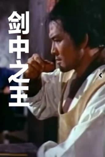 Assistir 劍中之王 filme completo online de graça