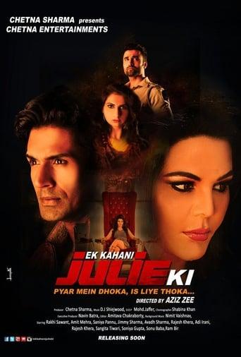 Poster of Ek Kahani Julie Ki