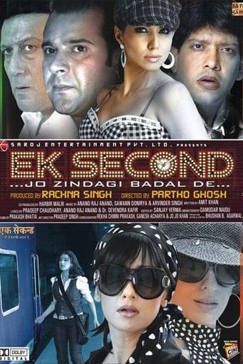 Poster of Ek Second... Jo Zindagi Badal De...