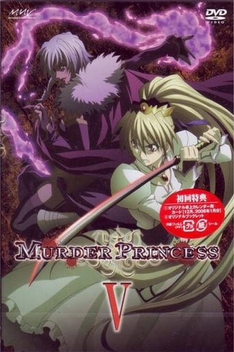 Murder Princess V / Murder Princess V