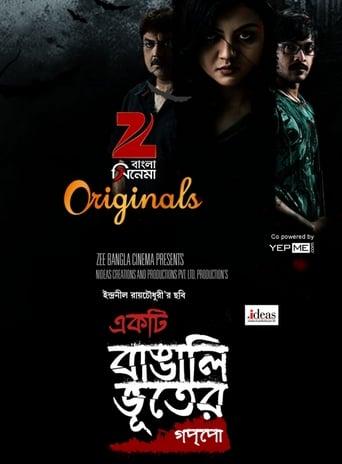 Poster of Ekti Bangali Bhooter Goppo
