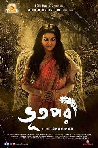 Poster of Bhoot Pori