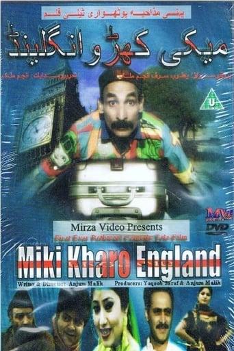 Miki Kharo England