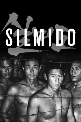 Silmido Movie Poster