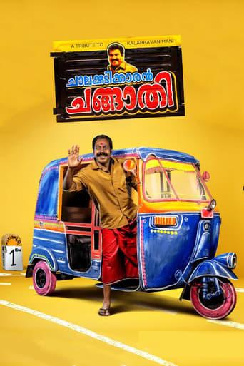 Poster of Chalakkudikkaran Changathi