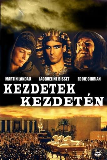 Poster of En el comienzo