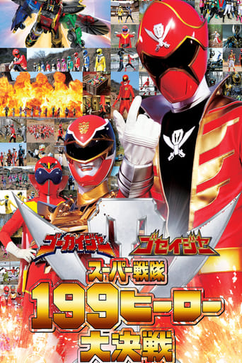 Poster of Gokaiger Goseiger Super Sentai 199 Hero Great Battle