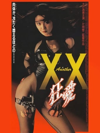 Watch Another XX: Fanatic Love Free Movie Online