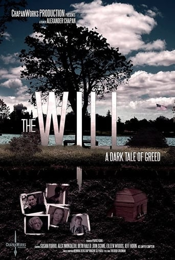 Poster of The Will