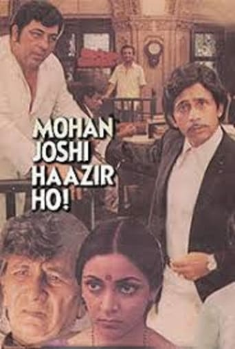 Mohan Joshi Hazir Ho! Movie Poster