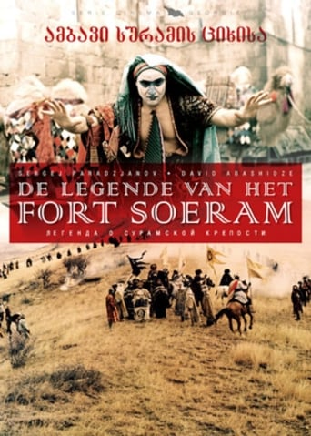 The Legend of Suram Fortress