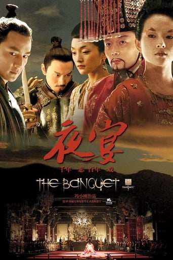 Poster of The Banquet