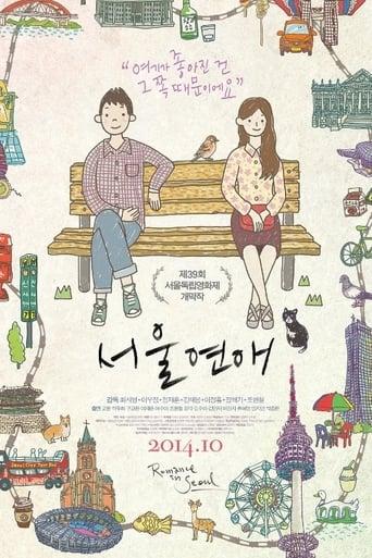 Watch Romance in Seoul Free Movie Online