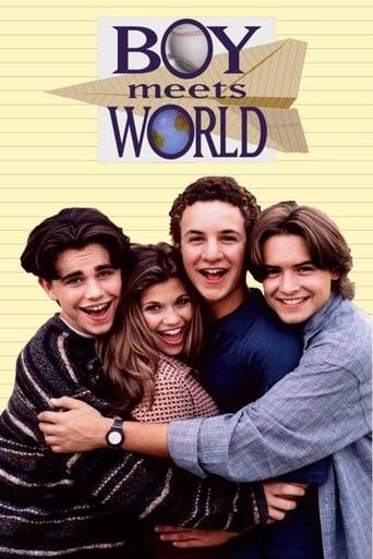 Poster of Yo y el Mundo