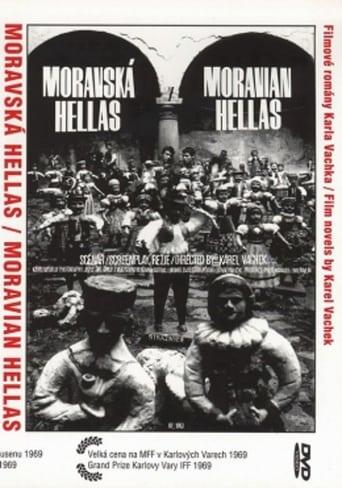 Moravian Hellas