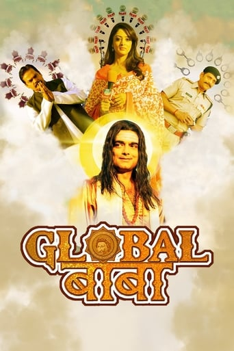 Poster of Global Baba