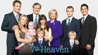 Сьоме небо (1996-2007)