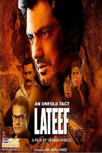 Poster of Lateef