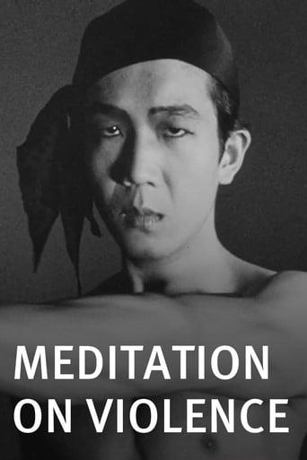 Poster of Meditation on Violence