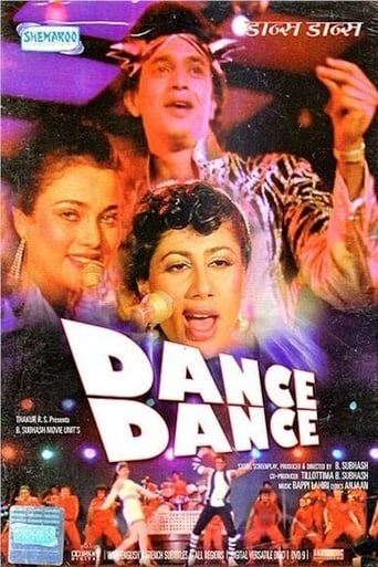 Poster of Dance Dance