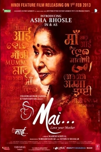 Poster of Mai