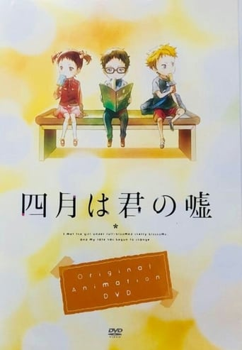 Watch 四月は君の嘘 MOMENTS Online Free Putlocker