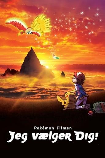 Pokémon Filmen: Jeg Vælger Dig!
