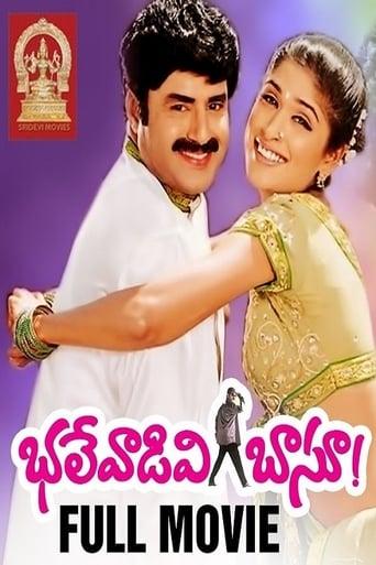 Poster of భలేవాడివి బసు