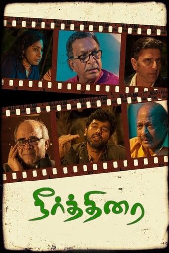 Poster of Neerthirai