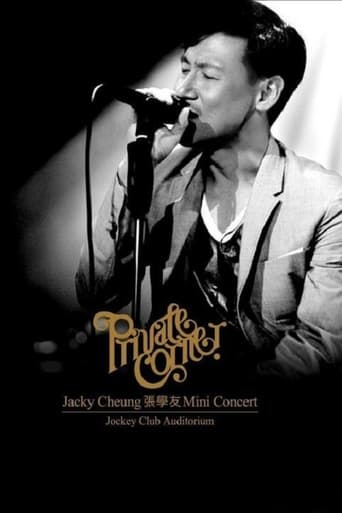Jacky Cheung Private Corner