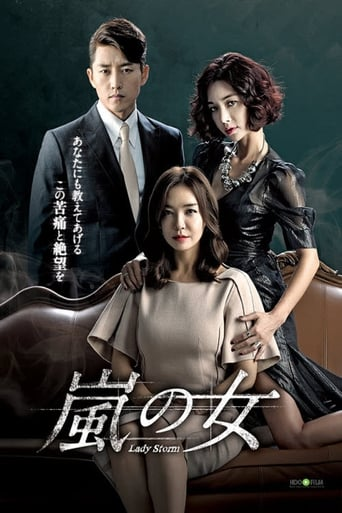 Watch Lady Storm full movie online 1337x