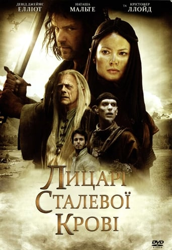 Poster of Cavaleiros com Sangue de Aço
